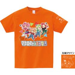 [オレンジ/XL] マクとま(マクロスがとまらない)Tシャツ Ver.3 「歌は…ア・タ・シ♪」 オレンジ/XLサイズ