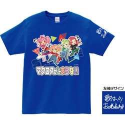[ブルー/S] マクとま(マクロスがとまらない)Tシャツ Ver.3 「歌は!!!おのれぇえぇぇぇ!!!」 ブルー/Sサイズ