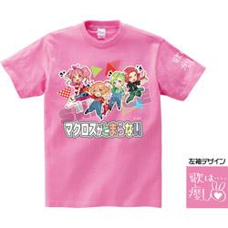 [ピンク/XL] マクとま(マクロスがとまらない)Tシャツ Ver.3 「歌は…癒し?」 ピンク/XLサイズ