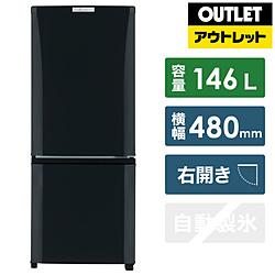 MITSUBISHI(三菱) 冷蔵庫 Pシリーズ サファイアブラック MR-P15D-B [2ドア /右開きタイプ /146L] 【生産完了品】