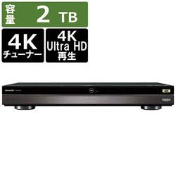 シャープ SHARP 【アウトレット】 ブルーレイレコーダー AQUOS(アクオス)ブルーレイ [2TB /3番組同時録画 /BS・CS 4Kチューナー内蔵/4K Ultra HD 再生対応] 4B-C20AT3