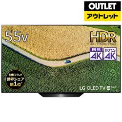 LG OLED55B9PJA 有機ELテレビ【55V型】【BS・CS 4Kチューナー内蔵】【倍速機能】 【生産完了品】