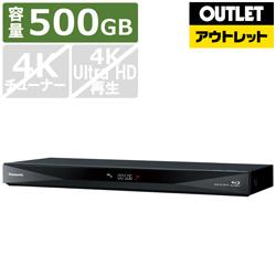 パナソニック DMR-BCW560 ブルーレイレコーダー DIGA(ディーガ) [500GB /2番組同時録画] 【生産完了品】