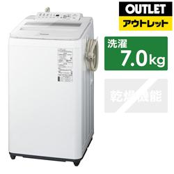 パナソニック NA-FA70H7-W 全自動洗濯機 FAシリーズ ホワイト [洗濯7.0kg /乾燥機能無 /上開き] 【生産完了品】