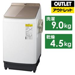 Panasonic(パナソニック) NA-FW90K7-T 縦型洗濯乾燥機 FWシリーズ ブラウン [洗濯9.0kg /乾燥4.5kg /ヒーター乾燥(水冷・除湿タイプ) /上開き] 【生産完了品】