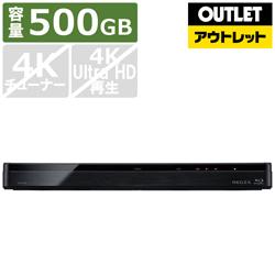 東芝 DBR-W509 ブルーレイレコーダー REGZA(レグザ) [500GB /2番組同時録画] 【生産完了品】
