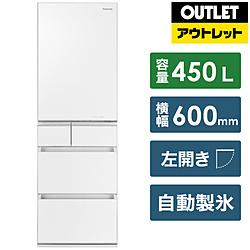 パナソニック 【基本設置料金セット】 NR-E455PXL-W 冷蔵庫 PXタイプ スノーホワイト [5ドア /左開きタイプ /450L] 【生産完了品】