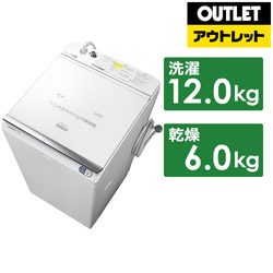 HITACHI(日立) BW-DX120E-W 縦型洗濯乾燥機 ビートウォッシュ ホワイト [洗濯12.0kg /乾燥6.0kg /ヒーター乾燥(水冷・除湿タイプ) /上開き] 【生産完了品】