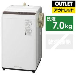 Panasonic(パナソニック) NA-F70PB13-T 全自動洗濯機 Fシリーズ ブラウン [洗濯7.0kg /乾燥機能無 /上開き] 【生産完了品】