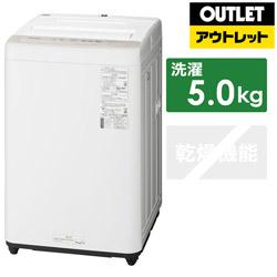 Panasonic(パナソニック) NA-F50B13-N 全自動洗濯機 Fシリーズ シャンパン [洗濯5.0kg /乾燥機能無 /上開き] 【生産完了品】