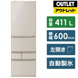 TOSHIBA(東芝) 【基本設置料金セット】 GR-R41GXVL-EC 冷蔵庫 VEGETA(ベジータ)GXVシリーズ サテンゴールド [5ドア /左開きタイプ /411L]【生産完了品】