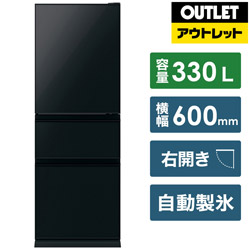 MITSUBISHI(三菱) MR-CG33TE-B 冷蔵庫 CGシリーズ クリスタルブラック [3ドア /右開きタイプ /330L] 【生産完了品】