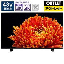 東芝 液晶テレビ43V型 REGZA(レグザ) 43C340X [43V型 /4K対応 /BS・CS 4Kチューナー内蔵 /YouTube対応] 【生産完了品】