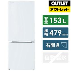 TOSHIBA(東芝) GR-R15BS-W 冷蔵庫 BSシリーズ セミマットホワイト [2ドア /右開きタイプ /153L] 【生産完了品】