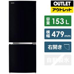 TOSHIBA(東芝) GR-R15BS-K 冷蔵庫 BSシリーズ セミマットブラック [2ドア /右開きタイプ /153L] 【生産完了品】