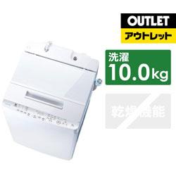 東芝 AW-10SD8-W 全自動洗濯機 ZABOON(ザブーン) グランホワイト [洗濯10.0kg /上開き] 【生産完了品】