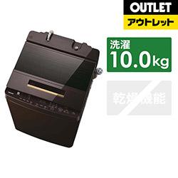 東芝 AW-10SD8-T 全自動洗濯機 ZABOON(ザブーン) グレインブラウン [洗濯10.0kg /上開き] 【生産完了品】