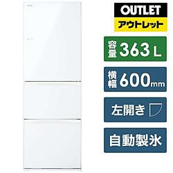 東芝 GR-S36SXVL-EW 冷蔵庫 グランホワイト [3ドア /左開きタイプ /363L] 【生産完了品】