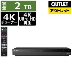 ソニー ブルーレイレコーダー BDZ-FBT2000 [2TB /3番組同時録画 /BS・CS 4Kチューナー内蔵] 【生産完了品】