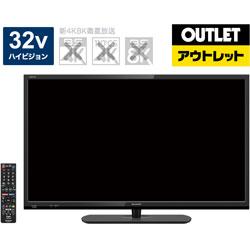 シャープ 液晶テレビ AQUOS(アクオス) 2T-C32AE1 [32V型 /ハイビジョン] 【生産完了品】