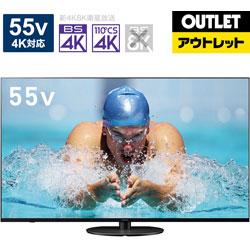 パナソニック 液晶テレビ VIERA(ビエラ) TH-55HX900 [55V型 /4K対応 /BS・CS 4Kチューナー内蔵 /YouTube対応 /Bluetooth対応] 【生産完了品】