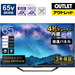 ハイセンス 液晶テレビ U8Fシリーズ 65U8F [65V型 /4K対応 /BS・CS 4Kチューナー内蔵 /YouTube対応] 【外箱不良品】