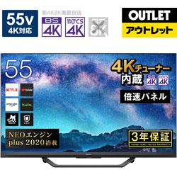 ハイセンス 液晶テレビ U8Fシリーズ 55U8F [55V型 /4K対応 /BS・CS 4Kチューナー内蔵 /YouTube対応] 【外箱不良品】