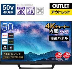 ハイセンス 液晶テレビ 50U8F [50V型 /4K対応 /BS・CS 4Kチューナー内蔵 /YouTube対応] 【外箱不良品】