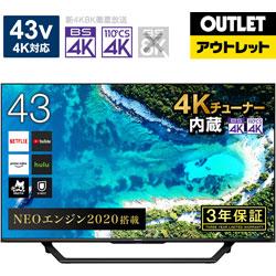 ハイセンス 液晶テレビ U7Fシリーズ 43U7F [43V型 /4K対応 /BS・CS 4Kチューナー内蔵 /YouTube対応] 【外装不良品】
