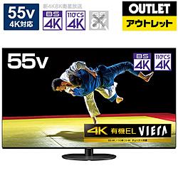 パナソニック 有機ELテレビ VIERA(ビエラ) TH-55HZ1000 [55V型 /4K対応 /BS・CS 4Kチューナー内蔵 /YouTube対応 /Bluetooth対応] 【生産完了品】
