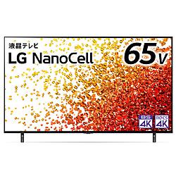 LG 【アウトレット】 65NANO90JPA [65V型 /4K対応 /BS・CS 4Kチューナー内蔵 /YouTube対応 /Bluetooth対応] 【外装不良品】