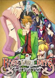 「ROSE GUNS DAYS」 Season1
