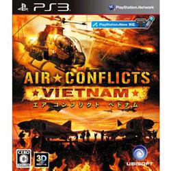 AIR CONFLICTS VIETNAM (エア コンフリクト ベトナム) 【PS3ゲームソフト】
