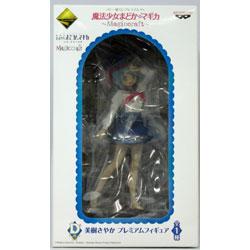 [使用]最好的彩票溢价魔法少女马多卡☆魔法〜Magiccraft〜d奖美树沙耶香溢价人物