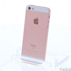 国产版本的SIM卡的免费iPhone 64GB SE(RG)玫瑰金