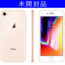 [Unopened goods] iPhone 8 256GB Gold MQ862J / A domestic version SIM-free