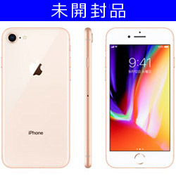 [未开封商品] iPhone 256GB 8金MQ862J / A港版SIM卡免费