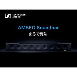 サウンドバー 508686 AMBEO  SB01-JP [Wi-Fi対応 /フロント・バー /Bluetooth対応 /DolbyAtmos対応]