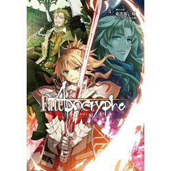 TYPE-MOON Fate / Apocrypha Vol.4 【書籍】