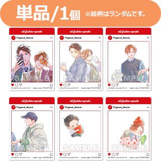 ソフマップ 【6月下旬入荷予定分】 オールドファッションカップケーキ SNS風クリアカード 単品