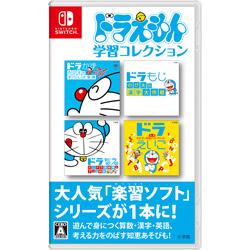ドラえもん学習コレクション 【Switchゲームソフト】