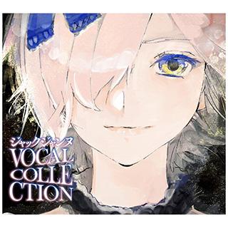 インディーズ (ゲーム・ミュージック)/ ジャックジャンヌ VOCAL COLLECTION
