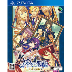 神々の悪戯 InFinite 通常版 【PS Vitaゲームソフト】