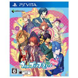 【在庫限り】 うたの☆プリンスさまっ♪Repeat LOVE 通常版 【PS Vitaゲームソフト】