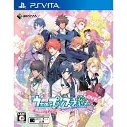【在庫限り】 うたの☆プリンスさまっ♪Amazing Aria & Sweet Serenade LOVE 通常版 【PS Vitaゲームソフト】
