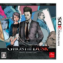 探偵 神宮寺三郎 GHOST OF THE DUSK 【3DSゲームソフト】