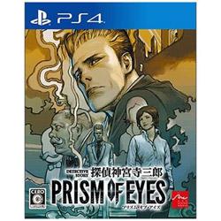 [Used] Detective Jinguuji Saburo prism Of Eyes [PS4]