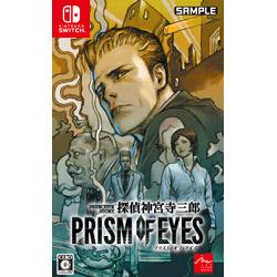 [Used] Detective Jinguuji Saburo prism Of Eyes [Switch]