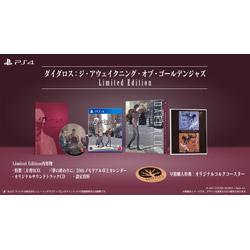 ダイダロス:ジ・アウェイクニング・オブ・ゴールデンジャズ Limited Edition 【PS4ゲームソフト】