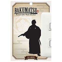 Rwmovable Wall Sticker Bakumatsu